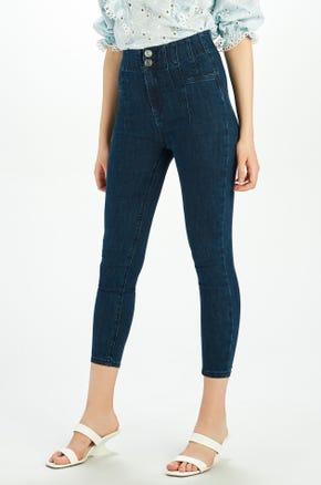 High Waisted Super Skinny jeans