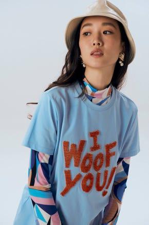 I Woof You T-Shirt