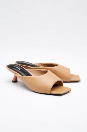 Padded Peep Toe Mule Sandals